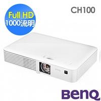 BenQ明基  LED顏值機投影機 CH100