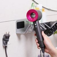 吹風機架  戴森吹風機支架免打孔衛生間 dyson風筒架電吹風收納架浴室置物架 茱莉亞嚴選