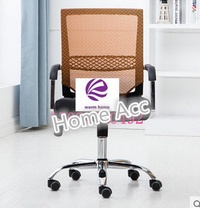 Computer chair household cloth seats are ergonomic chair staff chair office chair