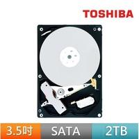 全新 東芝 TOSHIBA 2TB 2T 硬碟 3.5吋 內接式硬碟 代理商三年保固 DT01ACA200