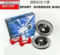 VTTR PMECRY 286mm加大碟 煞車碟盤 加大碟盤 303mm 330mm PMECRY 請先詢價