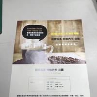 金礦咖啡豆