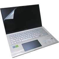 EZstick ASUS VivoBook S15 S532 S532FL 螢幕保護貼
