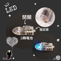 空飄球LED燈。氣球燈。禮物杯燈球。高質感