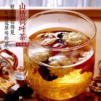 陳皮山楂茶  決明子玉米須菊花茶祛濕茶組合花茶  去濕氣重去溼茶