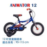 捷安特 ANIMATOR 12吋 兒童自行車 兒童腳踏車 鋁合金 腳踏車 - [忠明自行車]