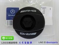 [大禾自動車] Benz 最新版本賓士原廠 AMG機油蓋 A B C G E S M GLA CLA