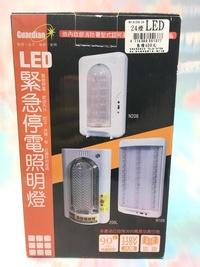 【八八八】e網購~【LED緊急停電照明燈-24燈TG-N206-24】551377緊急照明燈具 燈具 照明燈具