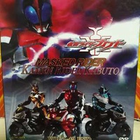 Kamen Rider DVD in Auction - BigGo Price Search Engine