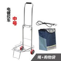 Household Trolley Portable Luggage Trolley Foldable Luggage Trolley Cart Platform Trolley Pull Goods Luggage Trolley