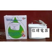 (信瑋電器〉超靜音排水器-瑞林排水器、自動排水器、冷氣排水器
