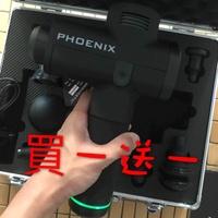 🔥24小時內台灣出貨🔥Phoenix A1筋膜槍按摩槍 功能同booster 與hypervolt 私教 黑鳳凰