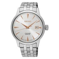 Seiko Presage Automatic Cocktail Silver Made In Japan SRPB47J1 SRPB47J SRPB47 Men's Watch