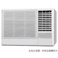 【HITACHI日立】5-7坪變頻左吹窗型冷氣 RA-36QV