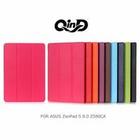 QIND 勤大ASUS ZenPad S 8.0 Z580CA 三折可立側翻皮套