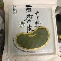 菠菜。千張豆腐紙、豆腐皮、豆皮、火鍋吃紙❤️現貨❤️