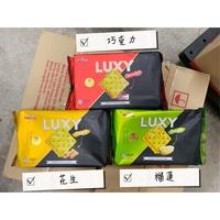 LUXY夾心餅(花生/榴槤/巧克力)-190g