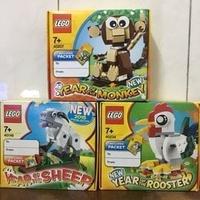 LEGO 樂高 期間 年度生肖 限定盒組 羊 40148 + 猴 40207 + 雞 40234