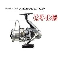 SHIMANO 遠投捲線器 ALBRID Ci4 標準仕樣(雙線杯)