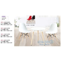 ╭☆雪之屋居家生活館☆╯餐桌椅/圓桌/板面餐桌/餐椅/餐桌 BB381-5#5346B