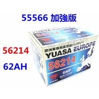 頂好電池-台中 台灣湯淺 YUASA 56214 SMF 免保養汽車電池 55566 加強版 FOCUS FIESTA
