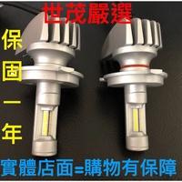世茂嚴選 ALPHARD CH-R CHR INNOVA WISH大燈 霧燈 車燈  LED 方寸型