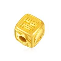 Chow Tai Fook 999 Pure Gold Pendant