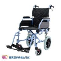【 贈好禮 四選一 】必翔 輕量型移位式鋁合金輪椅 PH-163B 看護型