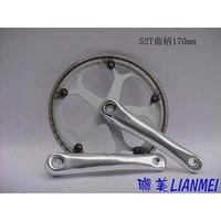 『聯美自行車』(D6) DRIVELINE 52T 鋁大盤曲柄 曲柄長170mm 台灣製~