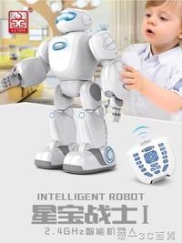 勝雄星寶戰士機器人玩具智能遙控跳舞變形早教多功能學習男孩G10