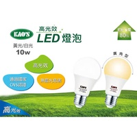 【超值六入組】 KAO'S高光效10W廣角節能LED燈泡(白光/黃光)