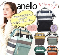 Japan ANELLO ANELLO BACKPACK Sports Luggage Bag