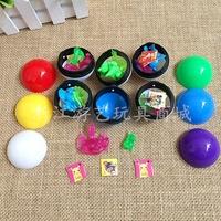 【MKSM】扭蛋球混裝彈力球用50號神奇寶貝寵物小精靈口袋怪獸恐龍蛋玩具