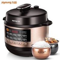 Midea Joyoung Pressure Cooker / Electric Pressure Cooker/5L/Dual Containers/Singapore Cable w Safety Mark