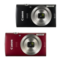 Canon IXUS 185 (公司貨)-送專用電池+相機皮套+清潔組+保護貼黑