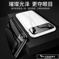 iphoneX手機殼蘋果X新款Xs透明XsMax網紅潮牌iphoneXs Max全包抖音8x防摔
