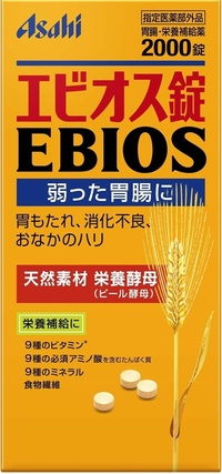 ASAHI EBIOS 1200 /2000 Tablets Beer Yeast/ Digestive/ Stomach/ Health/ Nutritional★From Japan★