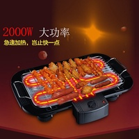 Aifei household smoke-free barbecue electric Grill electric oven Shish kebab Grill electric oven Gr