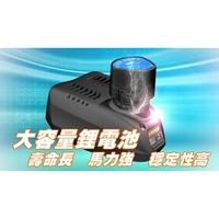 *備用電池/替用電池 wepon 12V鋰電充電式電鑽/起子機的備用電池