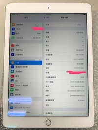 二手良品Apple iPad Air 2 MH172TA/A WiFi+Cell+4G(64GB/金色)