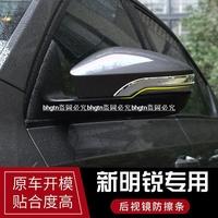 0A 現貨OCTAVIA 14-17 後視鏡防刮條後照鏡防撞條ABS斯柯達Skoda汽車材料外觀改裝升級空力套件18年