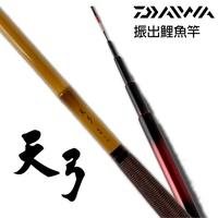 【獵漁人】Daiwa 天弓鯉 振出手竿 出清優惠【R016】