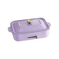 Bruno Hot Plate (Lavender)