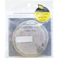 ♥《☀MSinJP 日本。預購 日本製 CLEANSING PUFF 臉部清潔卸妝纖維海綿 纖維 只要加水就可以清潔囉~