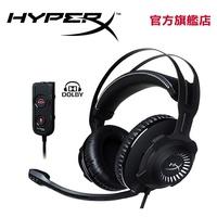HyperX Cloud Revolver S 電競耳機HX-HSCRS-GM/AS【HyperX官方旗艦店】