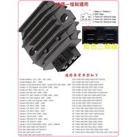 山葉 勁戰 新勁戰 BWS GTR RAY CUXI 勁風光 RSZ T-MAX 雷霆S 整流器 三相整流器 5線 副廠