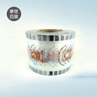 封口膜两用(350mm)  PE膜 易撕膜 PP膜 杯膜 飲料外帶 封杯膜 私版杯膜(伊凡卡百貨)