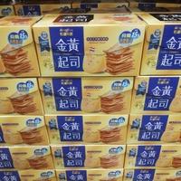 有發票 好市多代購 Kenji 健司 健康時刻 金黃起司餅乾(28.5g*45入)