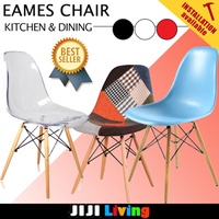 EAMES Designer Chair! ★Dining/Lounge/Gaming ★Wood/PU/PP ★Ergonomic ★Cafe ★Office