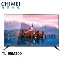 CHIMEI奇美 65吋4K HDR連網液晶電視 TL-65M300